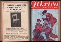 1950s-Lot-Magazine-Journal-Otkrica-Science-Illustrated-Nature-Vintage-Yugosl-183176821691-9