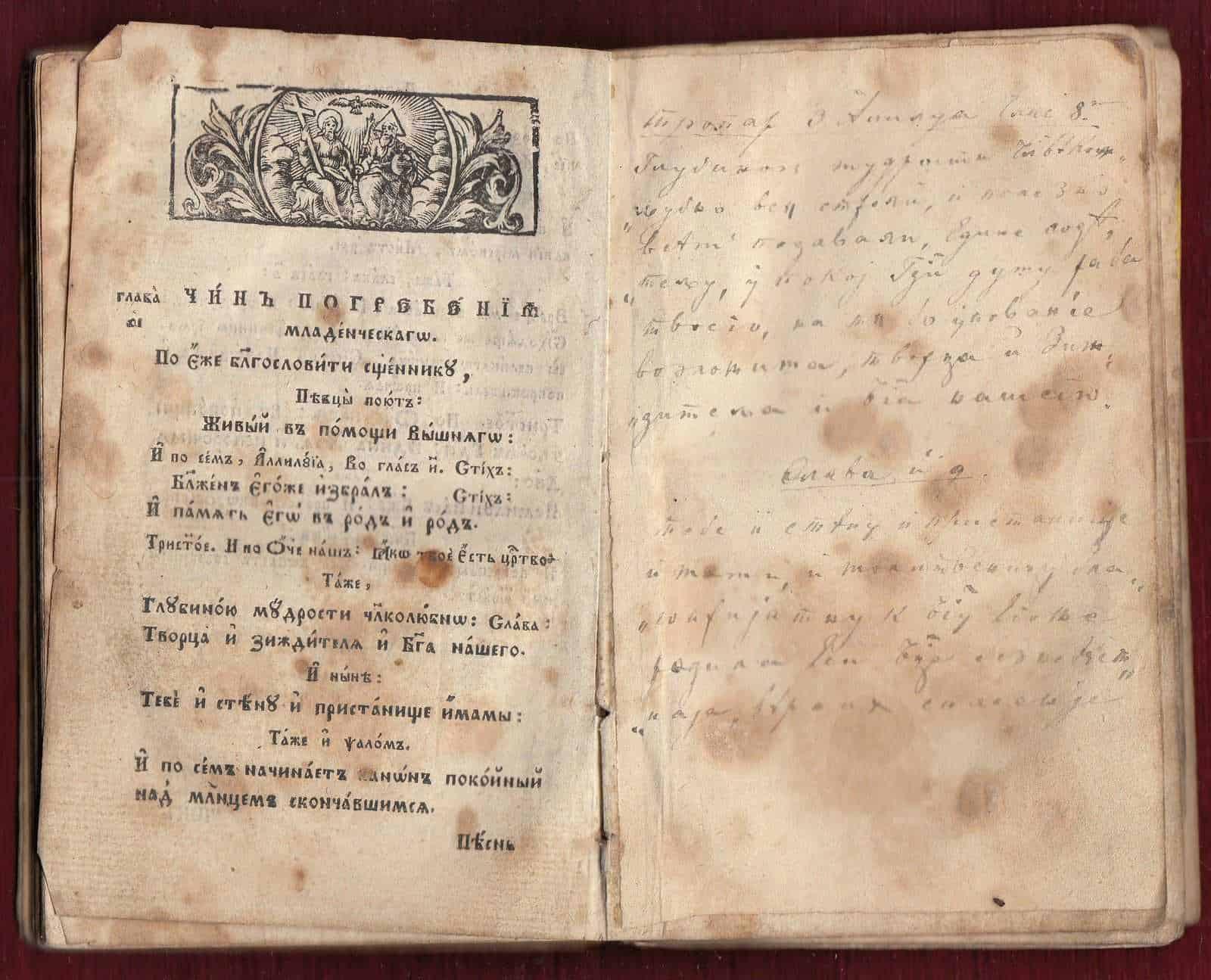 19c-Posledovanie-Acolouthia-e-Old-Slavonic-Inscribed-Manuscript-401146479031-10