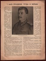 1949-USSR-Russia-Socialism-Stalin-Illustrated-Magazine-182808507613-2