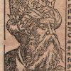 Munster-Cosmographia-Alger-Algiers-Woodcut-Veduta-Colored-Antique-Colored-Print-182403682933-3