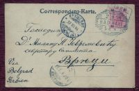 1904-Photo-Correspondence-Stationery-Card-CDS-Bad-Hall-Austria-Serbia-182320126125-2