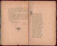 1887-Kraljevo-Zvono-Milorad-Sapcanin-Serbia-Play-Poem-Theatre-Verse-Realism-401140627047-4