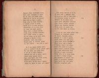 1887-Kraljevo-Zvono-Milorad-Sapcanin-Serbia-Play-Poem-Theatre-Verse-Realism-401140627047-5