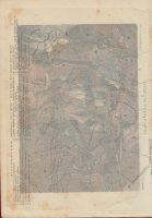 1902-Russian-Ethnology-Anthropology-Illustrated-Friedrich-Ratzel-182171056238-5