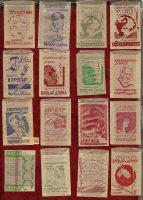 1930s-Cigarette-Vardar-Drina-Glassine-40-Paper-Bag-Serbia-Yu-Tobacco-Tobacciana-182181549558-2