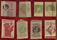 1930s-Cigarette-Vardar-Drina-Glassine-40-Paper-Bag-Serbia-Yu-Tobacco-Tobacciana-182181549558