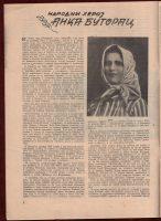1950-Radnica-Magazine-Journal-Yugoslavia-Communism-Socialism-Illustrated-182808507249-2